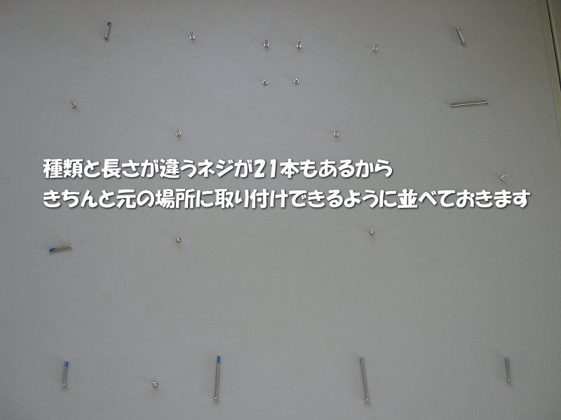 d0015124_21411282.jpg