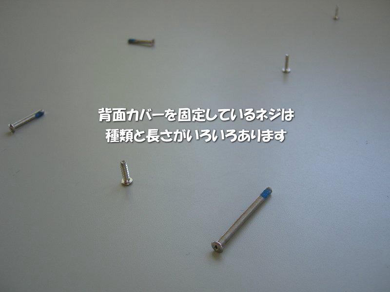 d0015124_2141955.jpg