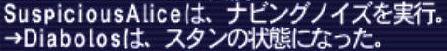 d0260125_22113014.jpg