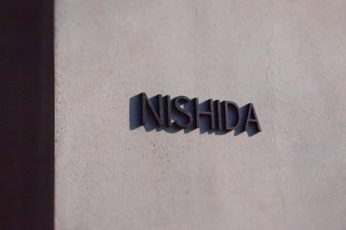 桑名 NISHIDA邸_c0148232_12045493.jpg