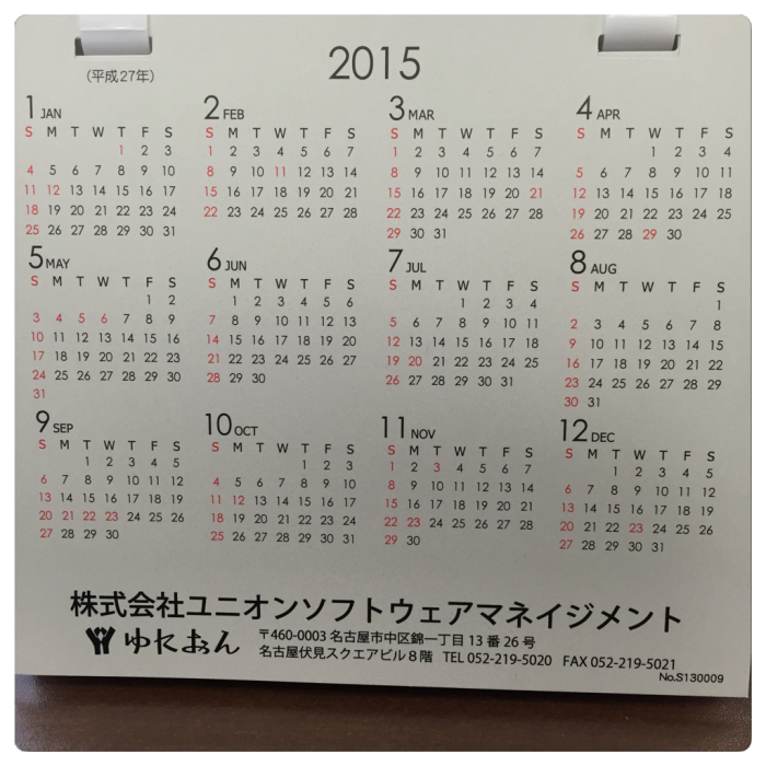 今日から7月です。_c0170233_14523406.jpg
