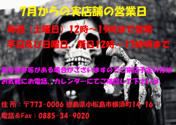 c0306635_22292521.jpg