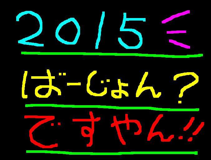 f0056935_2003093.jpg
