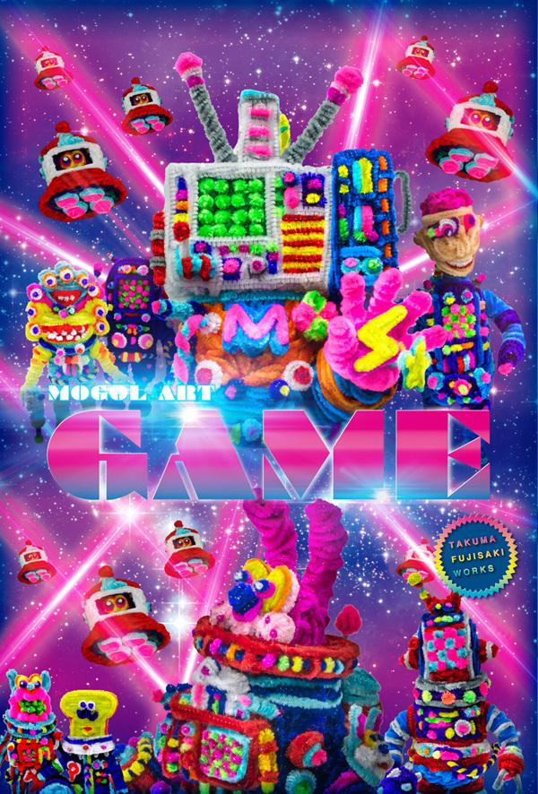 GAME展レビュー【展示風景】_a0136846_23572521.jpg