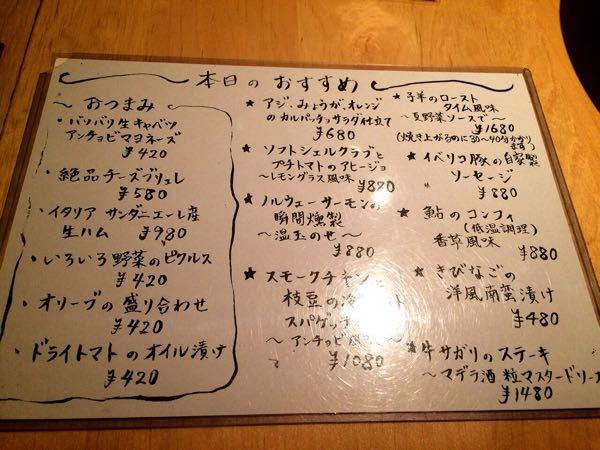 Fujiki (フジキ)_e0292546_8283060.jpg
