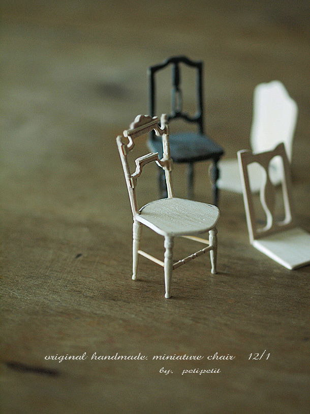 miniature* chair 2_e0172847_15181779.jpg