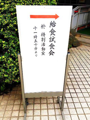 f0184849_20101940.jpg