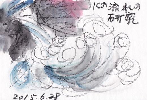 f0179357_16491738.jpg