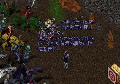 b0022669_22134190.jpg