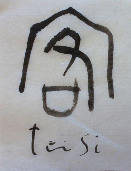 客_c0169176_7563684.jpg