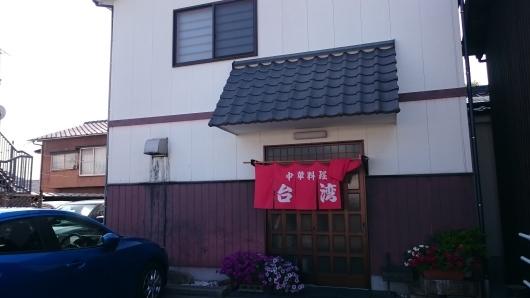 柳井市 ランチ放浪記_c0325278_12292634.jpg