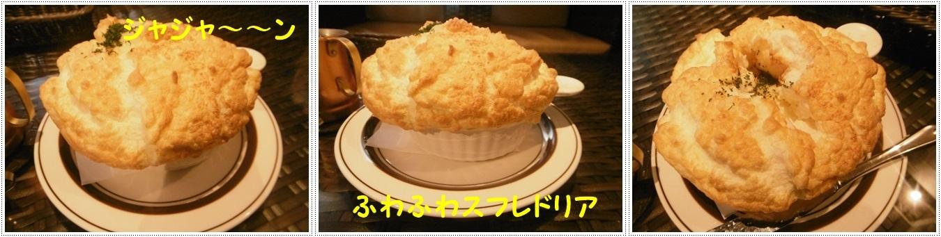 さくら、埼玉では最後のロング散歩かな_b0175688_19213915.jpg