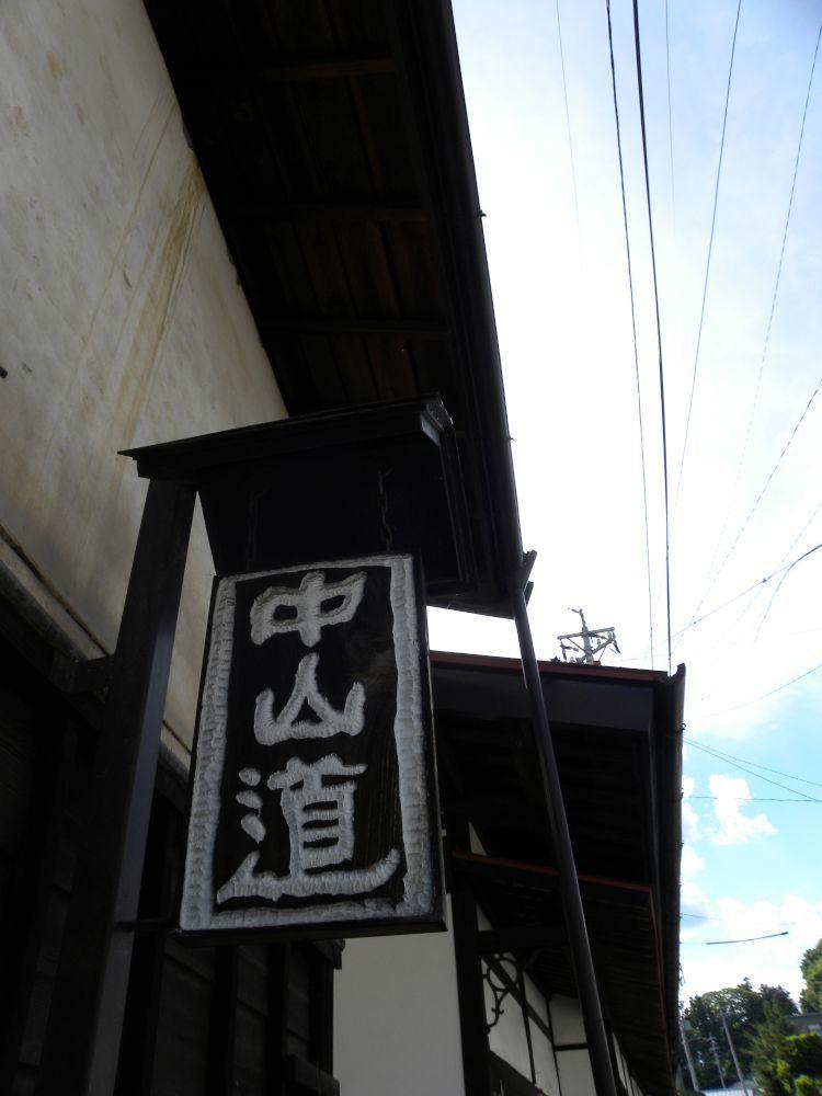 諏訪大社・春宮周辺の散歩_b0329588_18052928.jpg