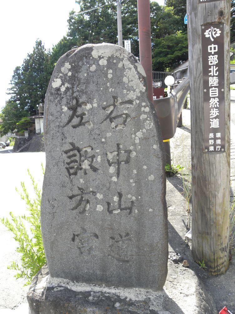 諏訪大社・春宮周辺の散歩_b0329588_18063975.jpg