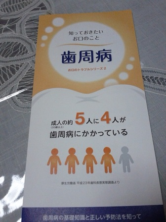 b0266191_14222599.jpg