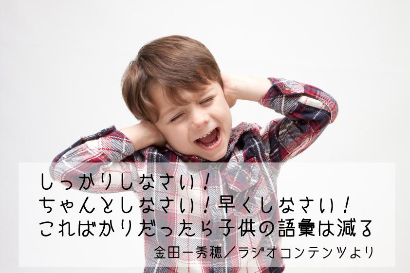 c0184491_2011233.jpg