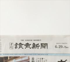 KIKU No.5 / KOSHI ARARE / ARARE No.3_f0038600_01925100.jpg
