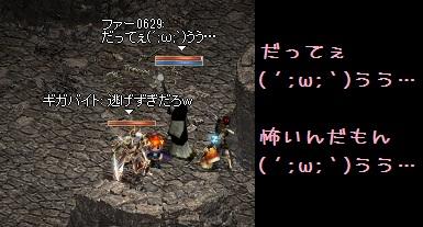f0072010_2134017.jpg