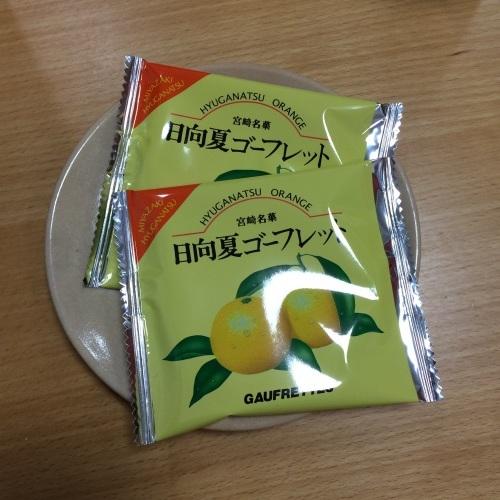 お菓子_f0206213_20151242.jpg