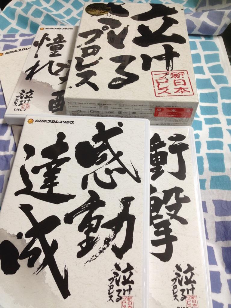 7.1発売DVDボックス_f0170915_1242121.jpg