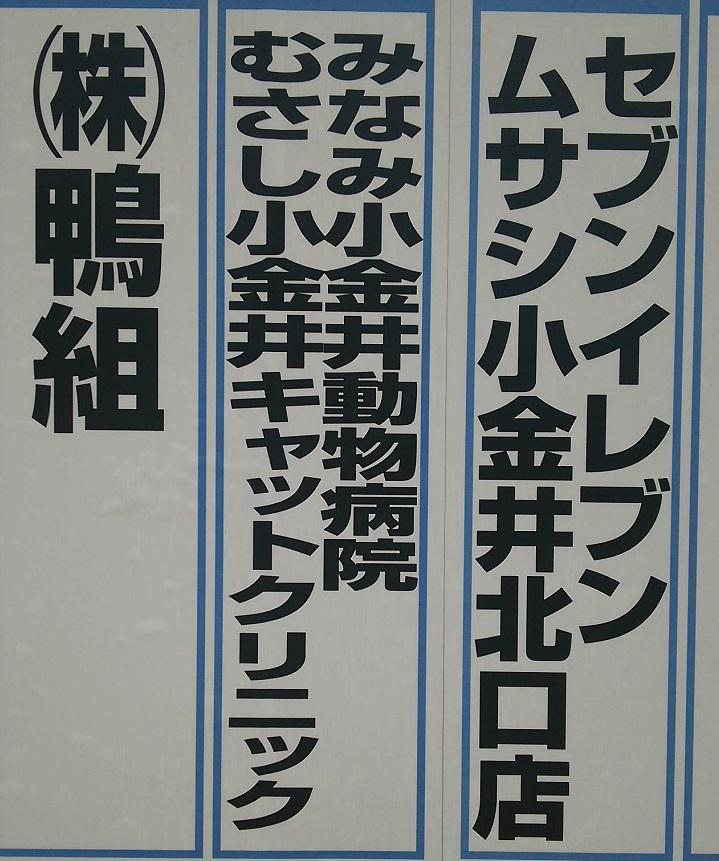 a0019819_20132521.jpg