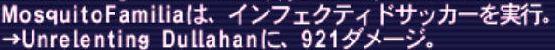d0260125_17002547.jpg