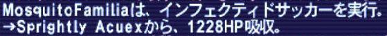 d0260125_17014887.jpg