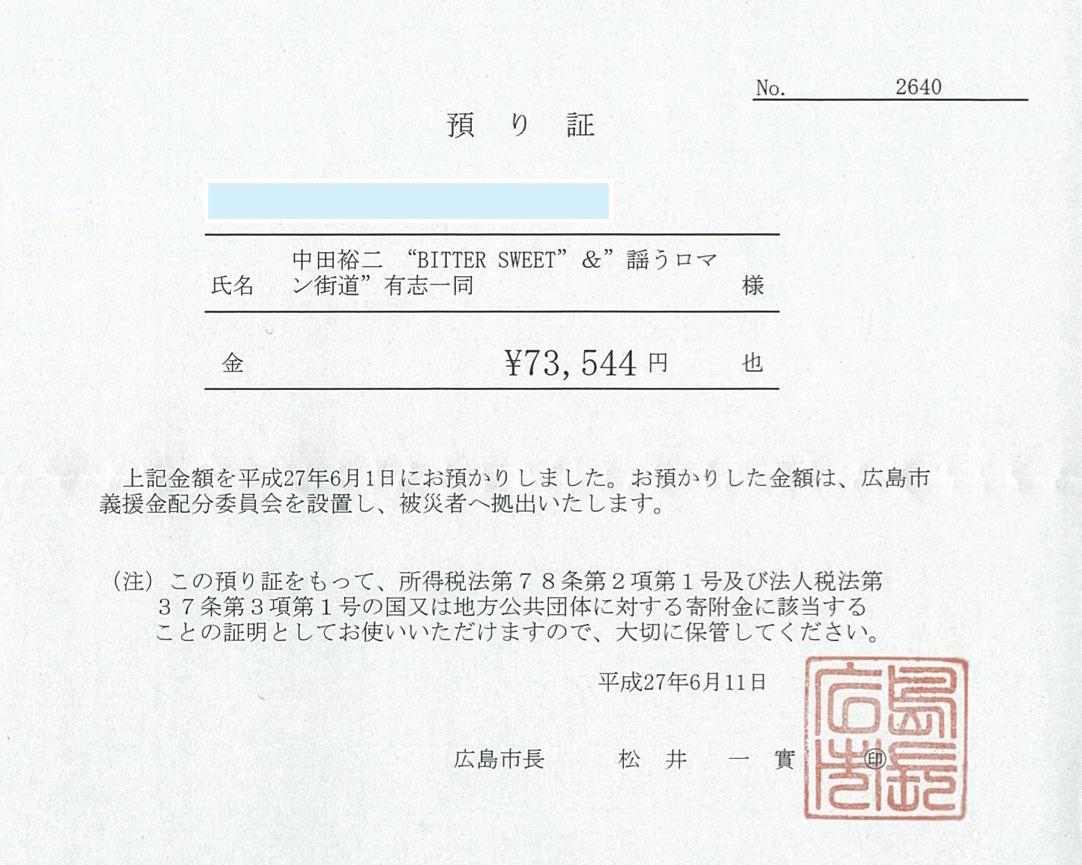 b0220328_1892391.jpg