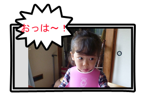 c0343936_20453424.jpg