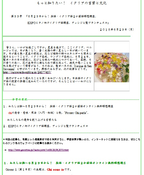 f0234936_832890.jpg