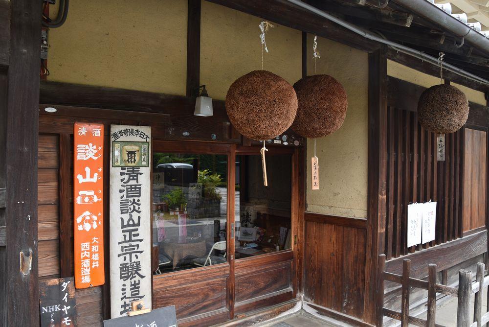 西内酒造の酒蔵_a0237937_169987.jpg