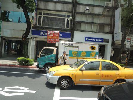 台湾訪問の記録!_b0206037_13231275.jpg