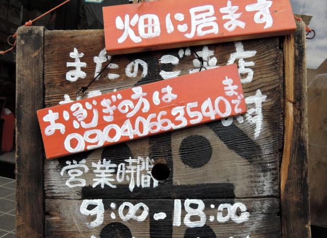 b0075140_2362963.jpg