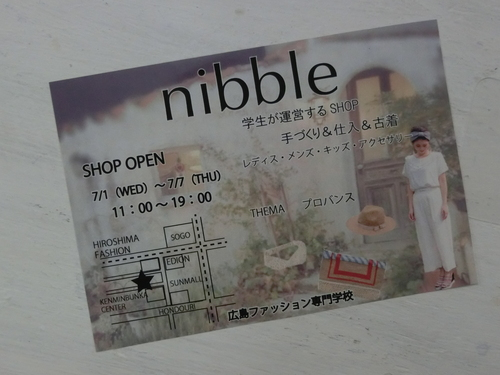 nibble OPEN!!_b0163640_17164915.jpg