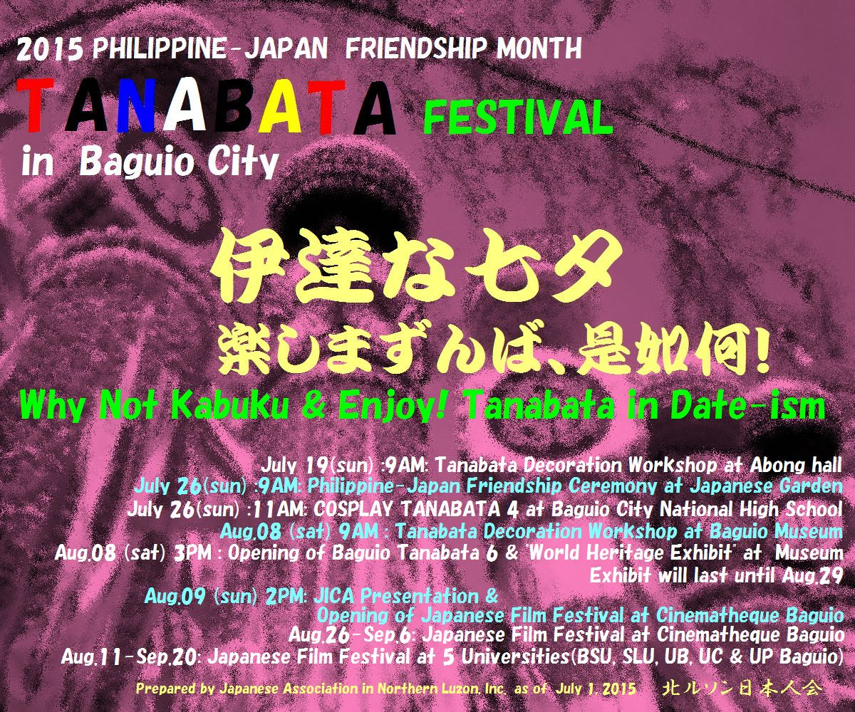 2015 Philippine-Japan Friendship events 日比友好月間イベント2015 in Baguio_a0109542_19503898.jpg