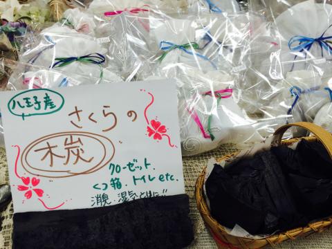 おしゃれマーケット無事終了⭐︎_a0153945_13510903.jpg