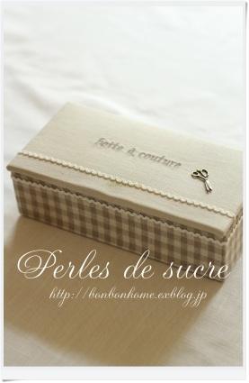 自宅レッスン 紅茶入れの箱 マルチトレイ ペーパーズホルダー シャルニエの箱 シャポースタイルの箱_f0199750_17405234.jpg