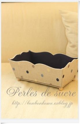 自宅レッスン 紅茶入れの箱 マルチトレイ ペーパーズホルダー シャルニエの箱 シャポースタイルの箱_f0199750_17410482.jpg