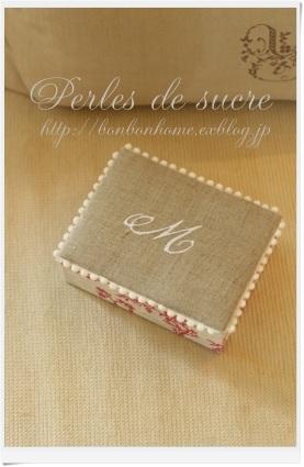 自宅レッスン 紅茶入れの箱 マルチトレイ ペーパーズホルダー シャルニエの箱 シャポースタイルの箱_f0199750_17411358.jpg