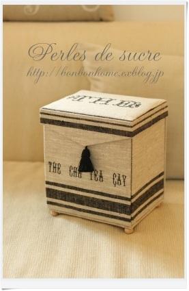 自宅レッスン 紅茶入れの箱 マルチトレイ ペーパーズホルダー シャルニエの箱 シャポースタイルの箱_f0199750_17413969.jpg
