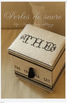 自宅レッスン 紅茶入れの箱 マルチトレイ ペーパーズホルダー シャルニエの箱 シャポースタイルの箱_f0199750_17415094.jpg