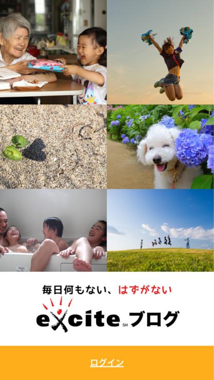 b0021251_08200991.jpg