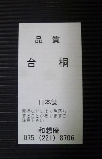 f0181251_19471895.jpg