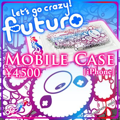 SHOP 『modulo chan』 by AQUINON /iPhone モバイルケース_f0196753_4262396.jpg