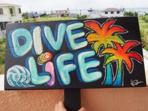 沖縄DIVE!ジンベイ&ピカチュウドリームホール_a0226058_15421798.jpg