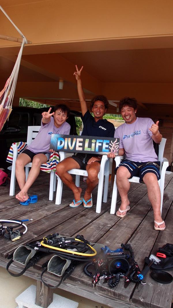 沖縄DIVE!ジンベイ&ピカチュウドリームホール_a0226058_1855058.jpg