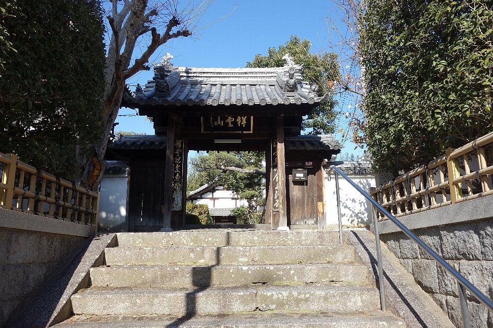 祥雲山 慶瑞寺(慶瑞禅寺)_c0112559_9183792.jpg