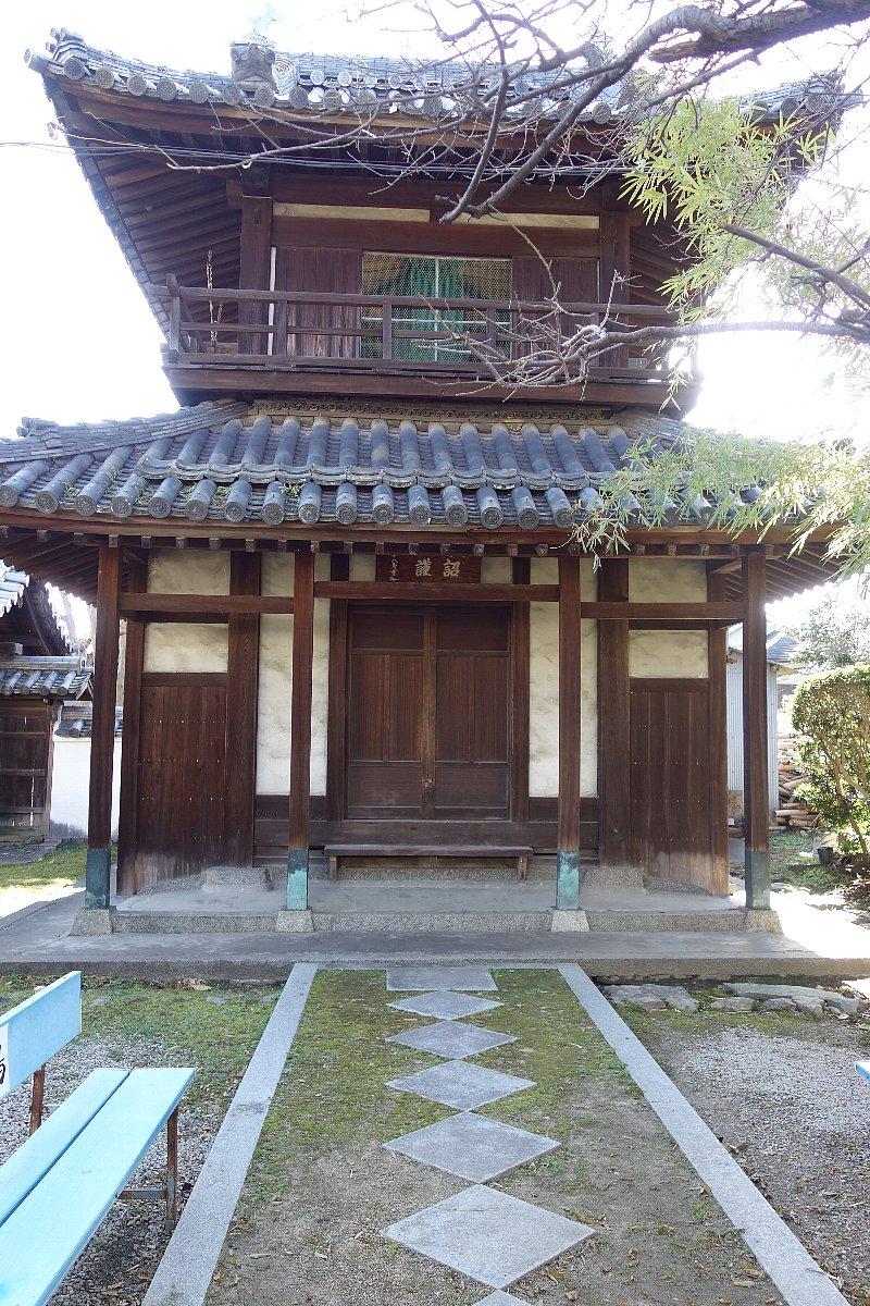 祥雲山 慶瑞寺(慶瑞禅寺)_c0112559_9192824.jpg