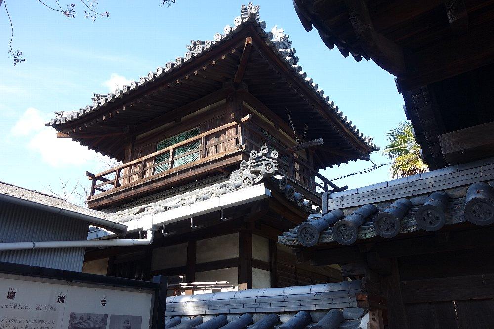 祥雲山 慶瑞寺(慶瑞禅寺)_c0112559_919678.jpg