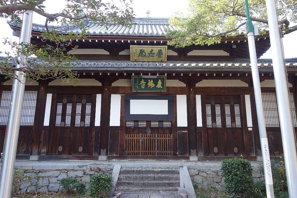 祥雲山 慶瑞寺(慶瑞禅寺)_c0112559_9202716.jpg